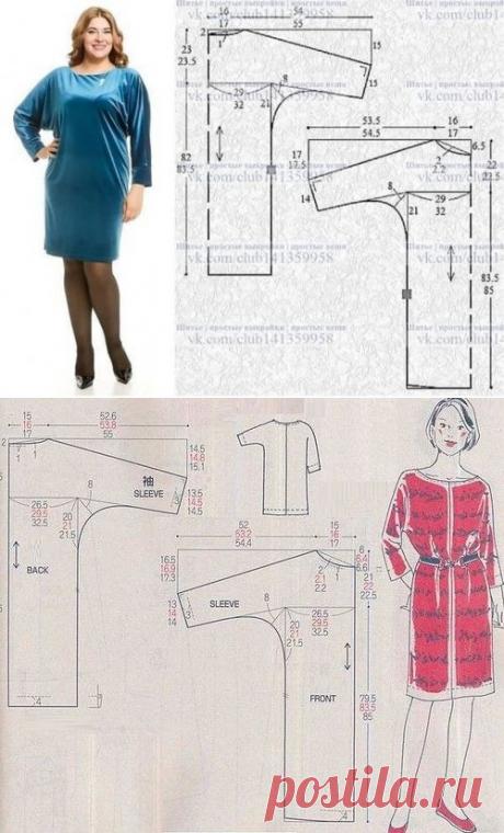 Добрый день, очень удачное платье практически для любой фигуры, подскажите пожалуйста как сделать выкройку :)) | OK.RU