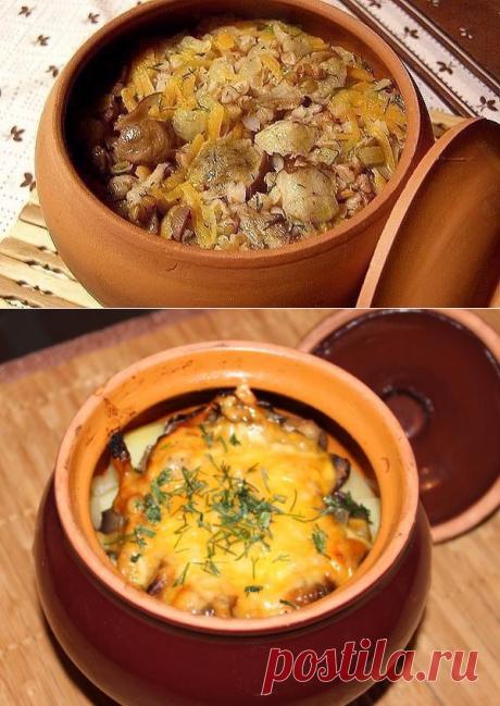 Обалденные Блюда в Горшочках: Самые вкусные 9 Рецептов