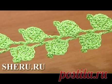 Crochet Leaf Cord Pattern Урок 39 Вязанный шнур крючком  из чередующихся листиков