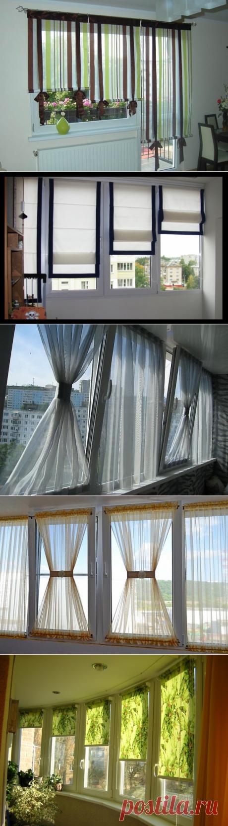 Шторы для балкона (подборка) / Шторы / ВТОРАЯ УЛИЦА