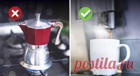Учёные доказали, что пить кофе— полезно (ноесть ограничения)