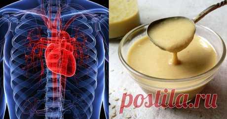 Рецепт, которому более 6000 лет: очищает кровь, лечит гипертонию, аритмию, онкологию   Всё для Тебя