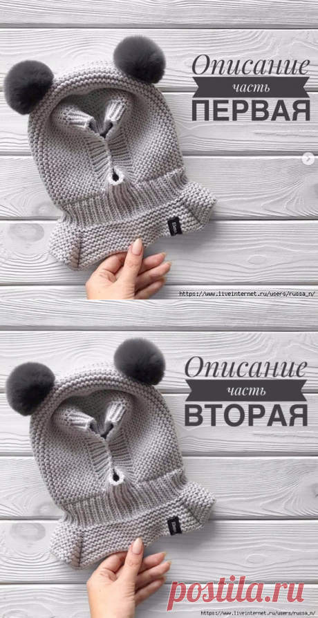 #шапкашлем_от_elenakidsknit.