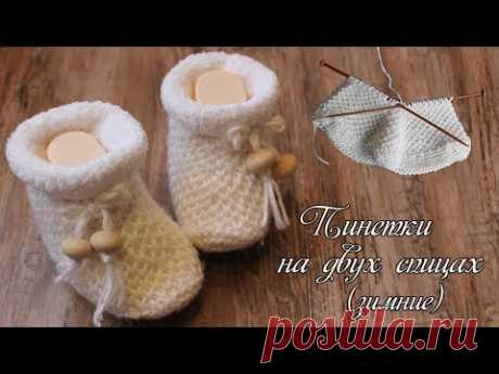 Bootees winter on two spokes   Winter baby knitting booties