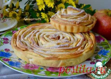 Яблочный пирог «Чайная роза»