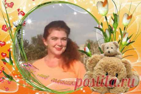Анна Вишня