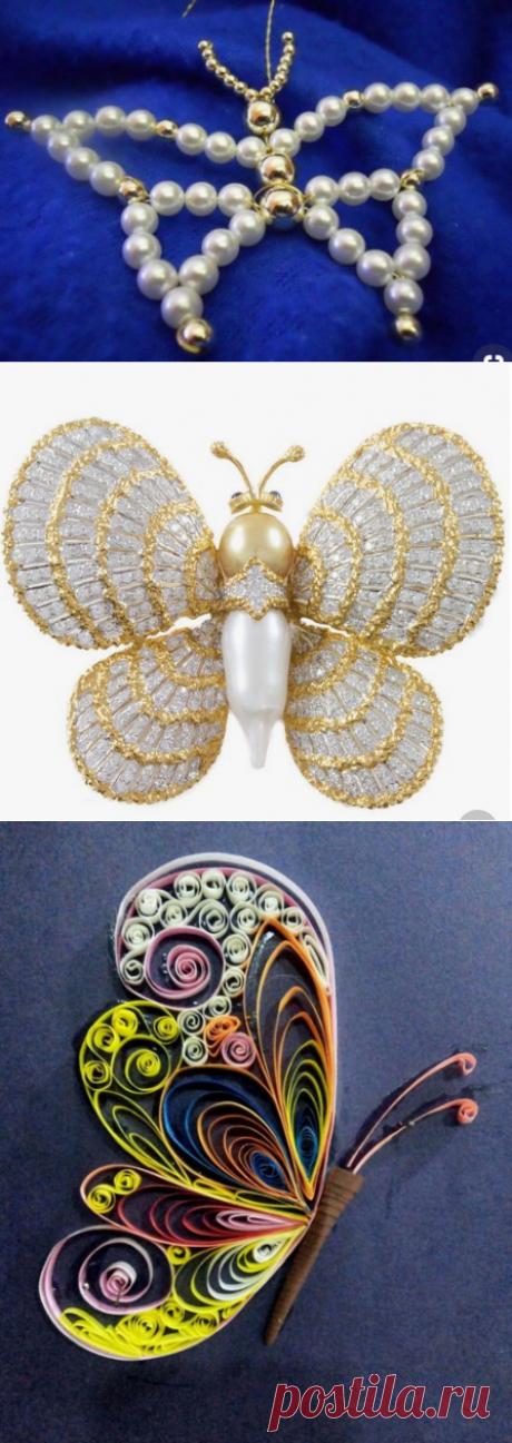 Удивительные рукодельные бабочки. Идеи и мастер-классы