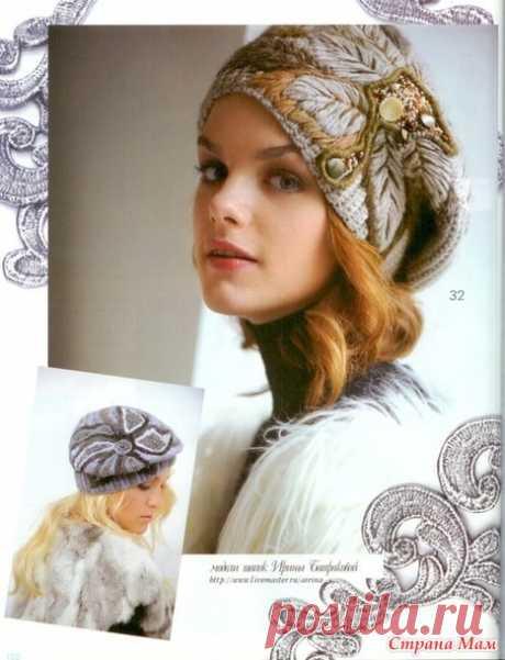 Журнал мод № 592 - Вязание - Страна Мам
