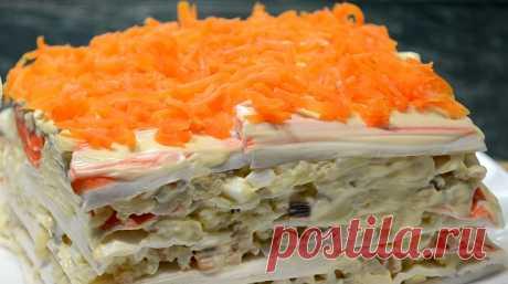 Закусочный торт-салат с крабовыми палочками не только идеально впишется в меню праздничного стола: его можно приготовить и в качестве ежедневного блюда. Получается он невероятно вкусным и очень привлекательным внешне.