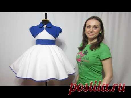 Комплект Платье и Болеро в стиле Ретро