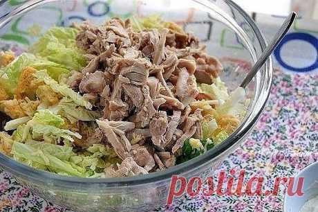 """САЛАТ """"ЦЕЗАРЬ"""" Пальчики оближешь Ингредиенты: - куриная грудка (филе) - салат «Пекинский» - сыр твердого сорта на ваш вкус - сухарики - помидоры (1-2 шт). Для соуса: - майонез - чеснок - зелень - лимон. Приготовление: Готовим курицу. Тут на Ваш вкус – можно просто сварить, можно, уже вареную, слегка обжарить до золотистого цвета… Кто как любит. Пока курица варится, режем капусту тонкими полосками. Режем помидоры дольками. Сыр натереть на мелкой терке. К этому времени кури..."""