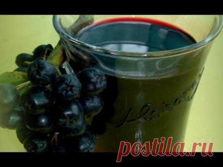 Сироп из черноплодной рябины с вишневыми листьями и лимонной кислотой на зиму