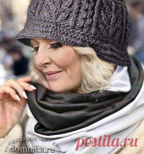Вязаная шляпка с полями отлично подойдет для женщин старше 60 лет. Актуальные модные тенденции воплощаются в жизнь в эффектных вязаных головных уборах для дам старшего возраста. Схемы вязания…
