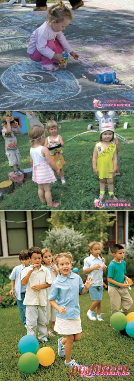 Games in the summer in kindergarten