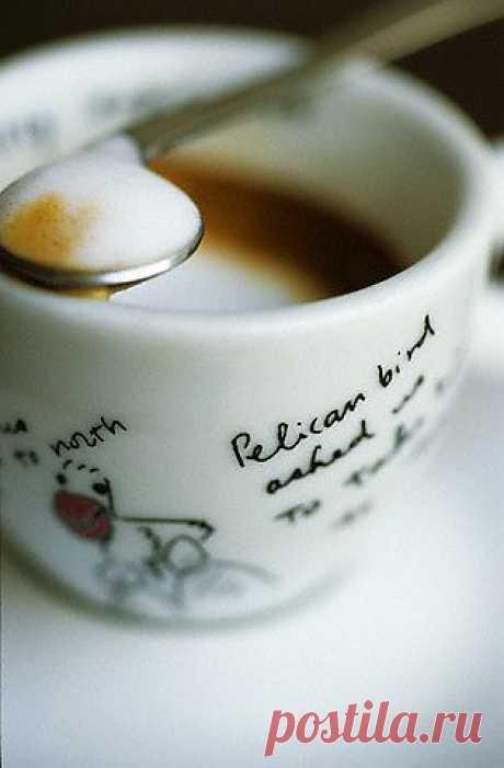 Кофе по...