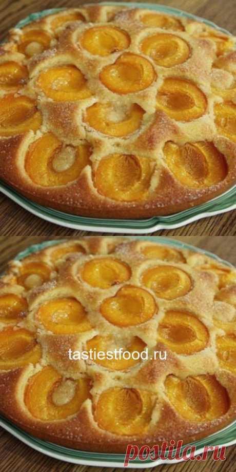 Очень вкусный и нарядный абрикосовый пирог - радость для всей семьи.