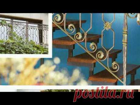 кованый забор, перила на лестницы