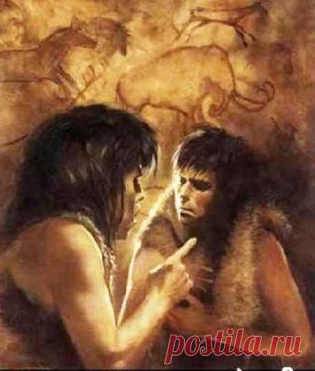 | Неандертальцы камменный век