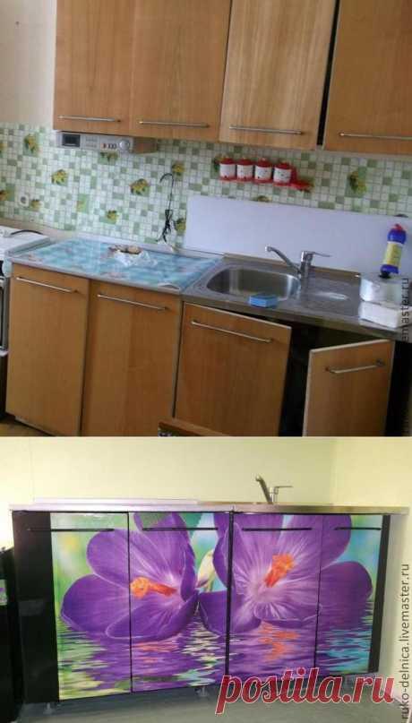 Старая-новая кухня | УЮТНЫЙ ДОМ | советы
