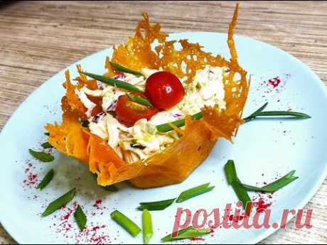Салат с крабовыми палочками в сырной корзиночке.Незабываемо вкусно!