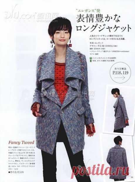 Пять пальто: японские выкройки Модная одежда и дизайн интерьера своими руками