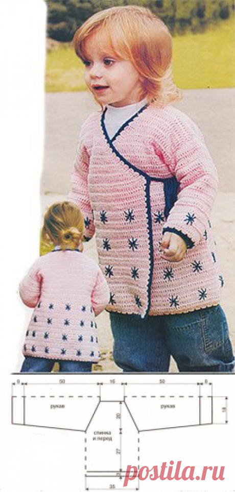 The scheme of knitting by spokes, a pullover on the boy of 12 years.