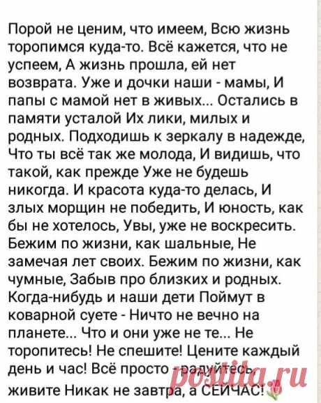 (11) Facebook