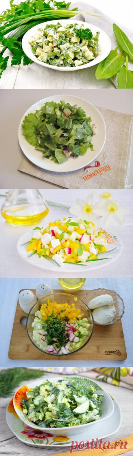 5 полезных салатов с весенней зеленью - БУДЕТ ВКУСНО! - медиаплатформа МирТесен