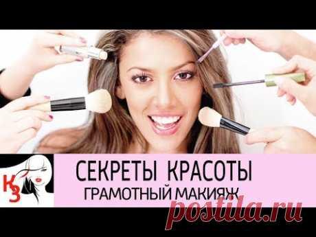 КАК ЗА 5 МИНУТ СТАТЬ НА 10 ЛЕТ МОЛОЖЕ. 7 Секретов красоты - YouTube