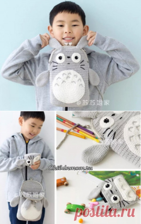 Сумка заяц крючком: схема. Кошелек заяц крючком: схема | Ребенок и Мама