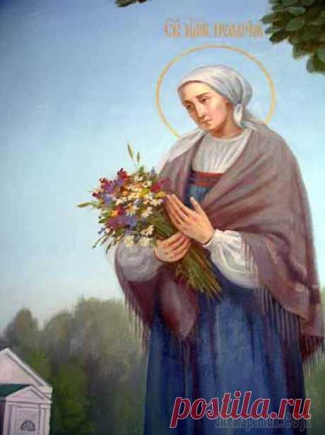 Blessed Pelageya Diveevskaya