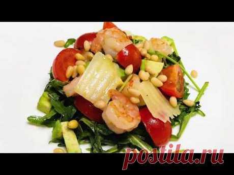 Салат с креветками и авокадо - YouTube