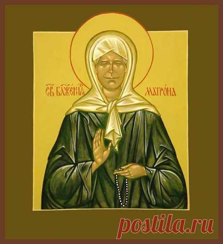 El icono de la santa Matrona beata De Moscú.