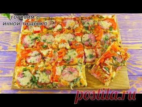ПИЦЦА на лаваше за 15 минут / Быстрый рецепт пиццы без заморочек!