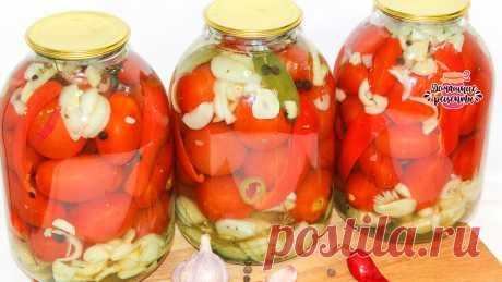 Идеальный вкус! Маринованные помидоры на зиму (Такие как надо)   Домашние рецепты с Любовью   Яндекс Дзен