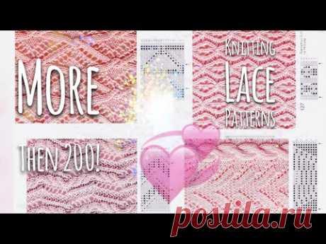 """Вяжем ажурные узоры спицами : более 💥200!!! 💥 схем с фотографиями! Lace knitting patterns. 🦋Мой МАГАЗИН ПРЯЖИ ОТ ЛУЧШИХ МИРОВЫХ ПРОИЗВОДИТЕЛЕЙ """"Nataly Master..."""