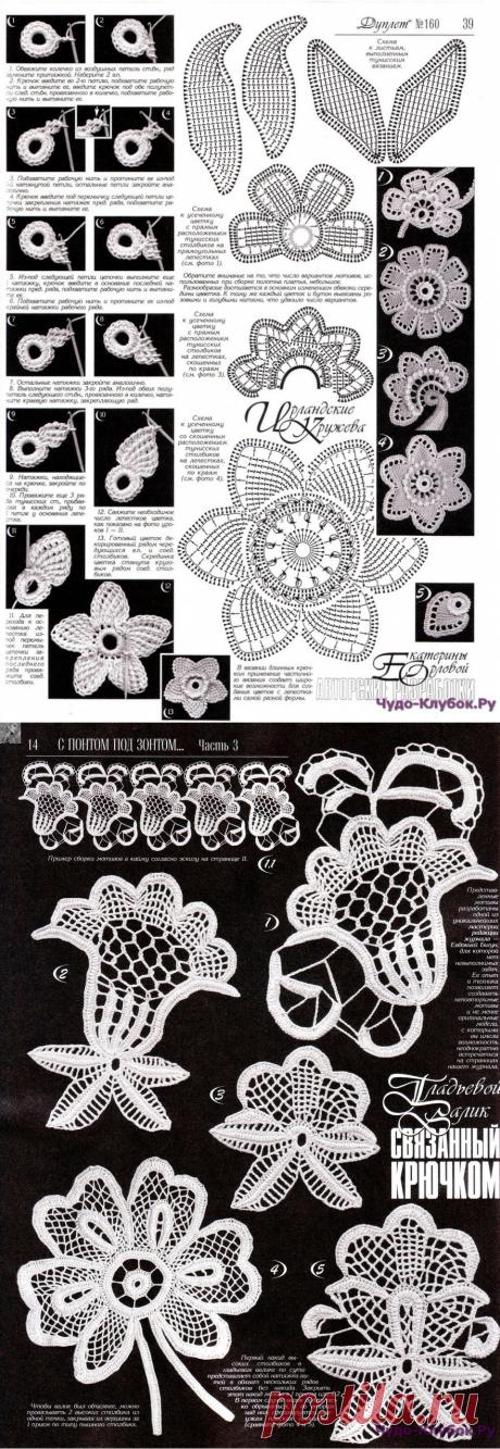 Цветы 1 узоры вязаные крючком |сайт ЧУДО-клубок