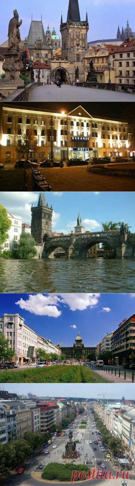 Очаровательная Прага / Туристический спутник