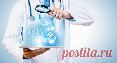 Medical EDUCATIONAL PROGRAM: What inspections will help YOU to find out the REASON