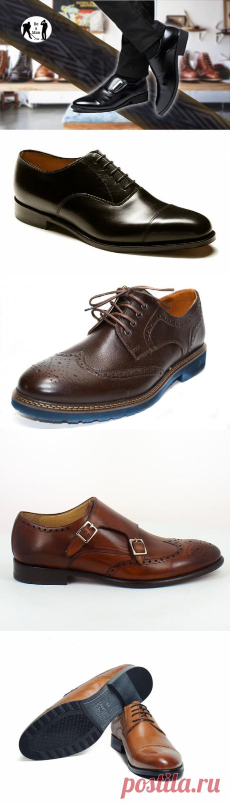 7 видов мужских туфель. Как отличать и с чем носить   Быть мужчиной   Яндекс Дзен