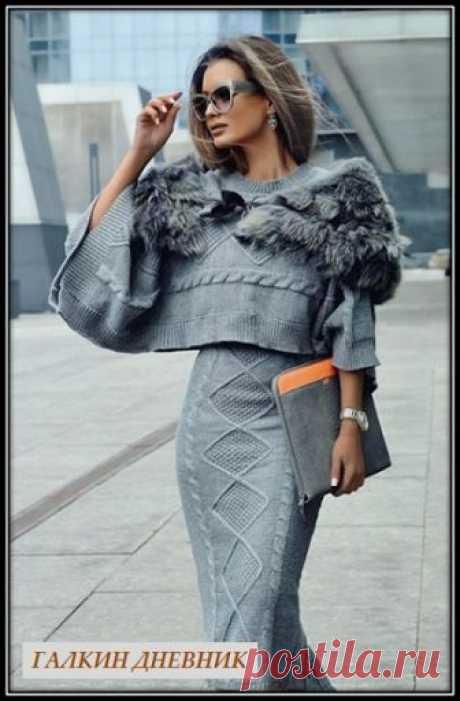 Женский костюм спицами. Красивый женственный костюм связанный спицами пончо и юбка-карандаш