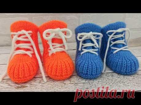 МК детские пинетки -ботиночки вязаные спицами/baby booties knitted
