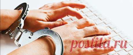 Что нельзя публиковать и репостить в социальных сетях Интернет. Ответственность.