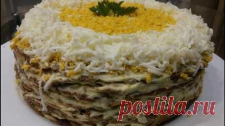 LA TORTA MUY SABROSA DE HÍGADO.