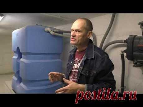 Центральный водопровод,водоснабжение дома через накопительную ёмкость