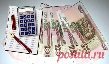 Как работающему пенсионеру получить индексацию пенсии, не увольняясь с работы | Социалка РФ | Яндекс Дзен