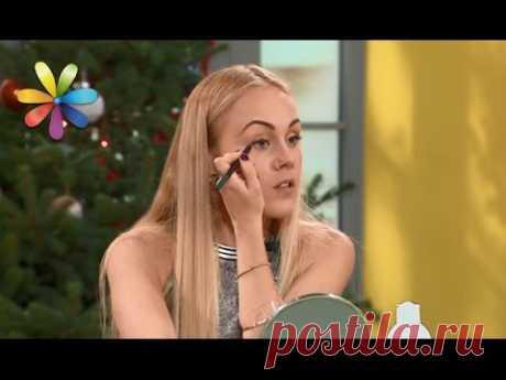 Секреты праздничного макияжа от певицы Алёши! – Все буде добре. Выпуск 938 от 27.12.16