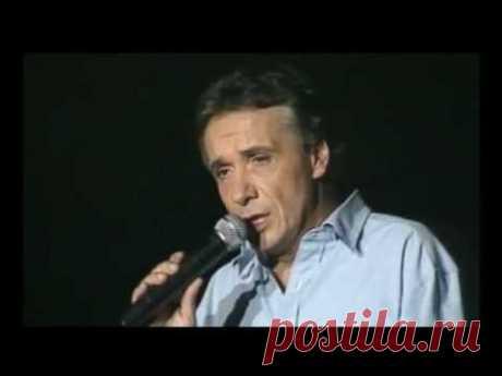 Comme d'habitude Sardou 1991 - YouTube