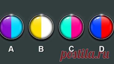 Цветовая комбинация, которая больше привлекает ваше внимание, раскроет многие аспекты вашей личности   Скиталец   Яндекс Дзен