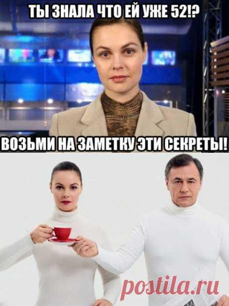 ЕКАТЕРИНА АНДРЕЕВА. 20 СЕКРЕТОВ ЕЕ МОЛОДОСТИ! .
